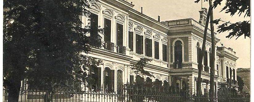 Διοικητήριο Σερρών