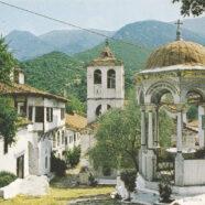 Μονή Προδρόμου Σερρών 1275 μ.Χ.