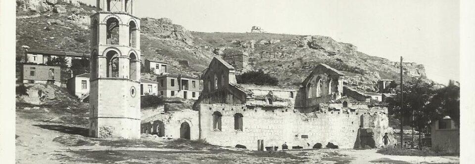 Παλιά Μητρόπολη Αγ. Θεοδώρων Σερρών 1938